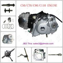 wholesale motorcycle engine 1P50FMG Horizontal engine 100cc, 4 Stroke