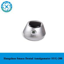 Dental suppliers SYG-300 amalgamator capmix/Amalgam mixing machine