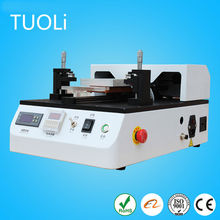 IMAX Phone Touch Screen Lcd Separator Machine LCD Touch Screen Front Glass Separator Refurbishment Tool For iPhone Galaxy HTC