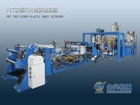 Automatic PET Single Layer Sheet Extruder Line (twin screws in one barrel)