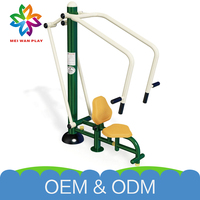 Hot Sale Ourdoor Training Equipment Commercial Free Customize Gait Training Equipment