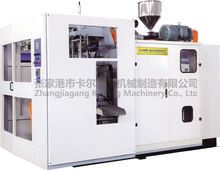 12 Listers PP Bottle Making Blow Molding Machine
