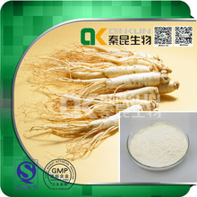 High Quality 100% Natural Ginseng Extract Plant Extract Powder in bulk