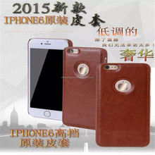 2015 New Product Screen Protector Leather Cell Phone Case For Iphone 6 4.7