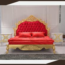 danxueya- golden royal red luxury leather bed / light golden Fabric solid wooden,Bedroom furniture set