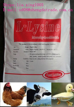 Feed Grade Amino Acids,Promote Healthy & Growth,Promote Nutrition Efficacy L-Lysine HCL 98.5% for poultry feeds