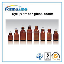 China origin 1000 ml glass bottle