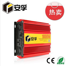 [Manufacturers] solar inverter off-grid inverter 1000W modified sine wave with a fridge can