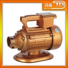 ZN-70S vibrator for concrete 380V small concrete vibrator