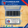 TCT or HSS planer knives wood cutting machine blade