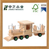 china factory suppliers FSC&SA8000 DIY small wooden assembly truck toy for children educational