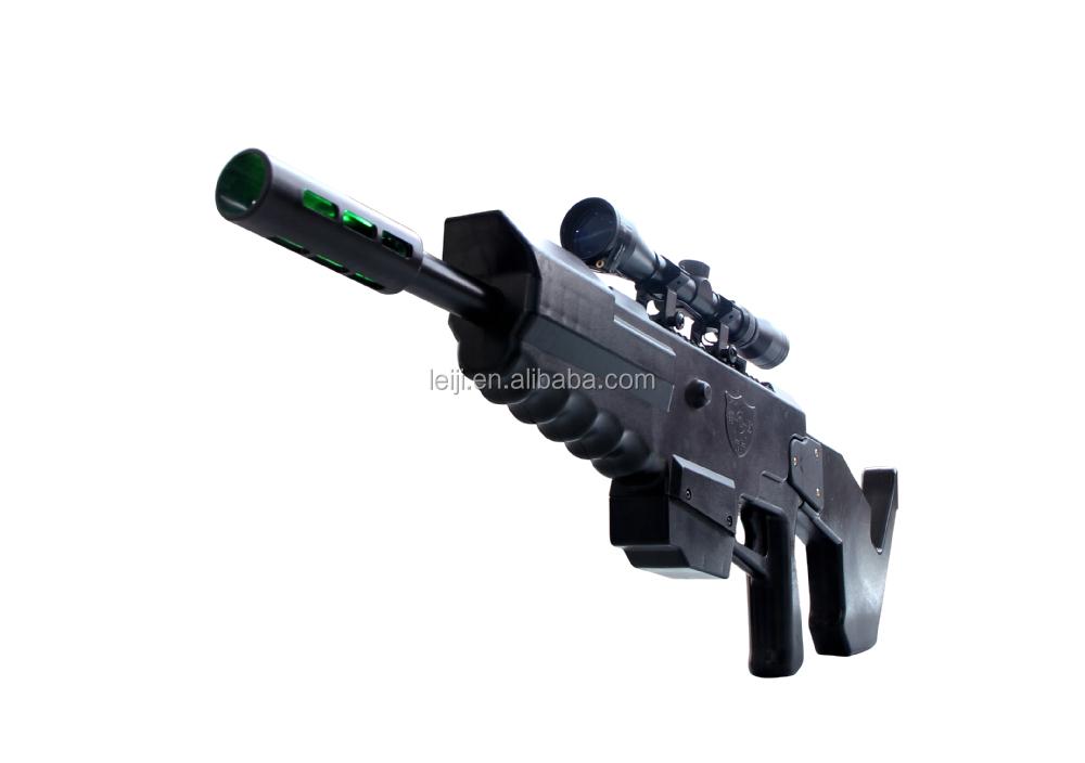 laser tag machine gun