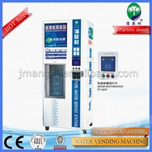 9TH Year Gold Supplier good price of ro water automatic water vendor