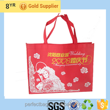 Wholesale shopping bag Christmas gift non woven China cheap bag