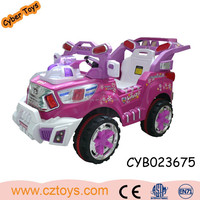 Children electric car price toy electric car kids mini cars for sale 2015