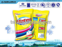 Environmentally Friendly Detergent laundry Powder with cheap price and good quality