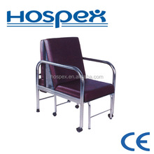 HH686 hospital furniture sleeping chair manufacturer