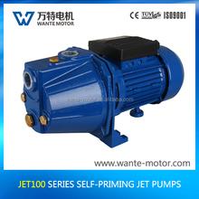 wind mill water pump