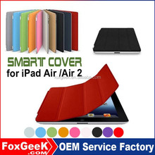 2015 BEST SELLING Factory Direct Protective OEM Wholesale For IPad Leather Case for ipad 2/3/4/air 2
