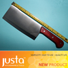 square large blade boning knife set