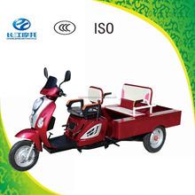 China três rodas de scooter motorizada para passageiro ou para carga