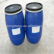 Fire retardant for nylon KDM-B8