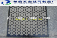 new oil shale shaker/Petroleum oil vibrating screen vibrating screen , vibrating screen cloth, mud mesh