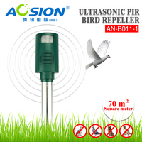 solar ultrasonic passive infrared bird repellent AN-B011