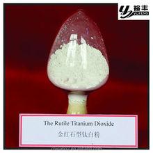 Tio2 Titanium Dioxide Rutile for powder paint