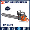 /product-gs/chinese-chainsaw-manufacturers-5200-manual-chain-saw-homelite-chainsaw-60099747423.html