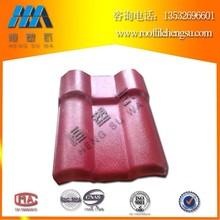 2015 Design Customized ASA Plastic Insulated Rooftile, Alibaba China