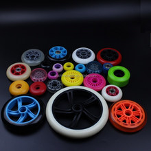 40mm to 230mm inline skate wheel
