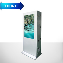 totem outdoor touch 42 inch, double side IP65 and high brightness