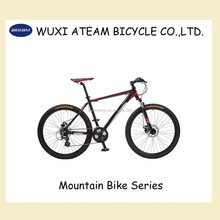 MTX-1D Suspension 21 Speed Mountain Bikes for Sale
