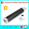 high performance 16.5 inch length alunimun metal silent exhaust system motorcycle