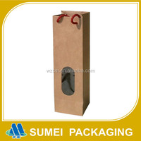Custom high quality cheap paper mini wine two bottle gift bags pattern