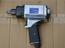 190mm electric impact wrench