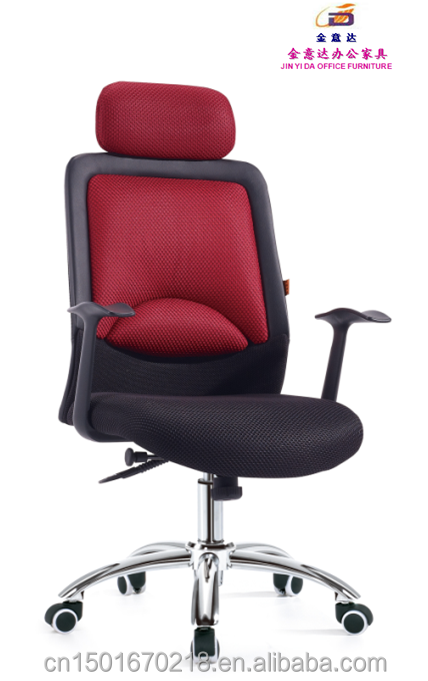 comfortable and ergonomic net fabric office chair with headrest 8207a