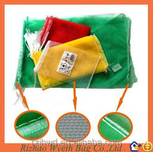hdpe knitted vegetable woven net bags