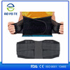 Aofeite AFT-Y111 Medical Orthopedic Back Trainner, Waist Brace, Lumbar Support Belt Waist Brace For Back Pain Relief