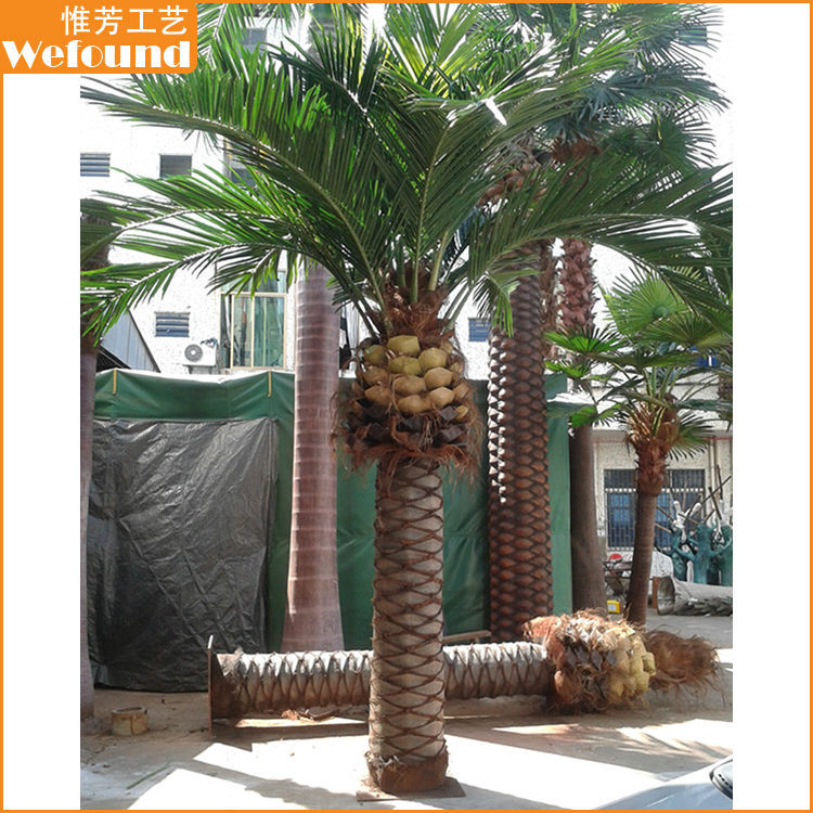 Dp15096 petit date palm trees pas cher palmier pas cher for Palmiers artificiels