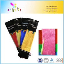 good quality of metallic crepe paper for school handicraft