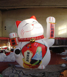 2015 luck inflatable cat
