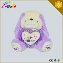 Sitting Plush Purple Dog with Heart Stuffed Puppy Toy Skin Available in Children's Indoor Animal Toys