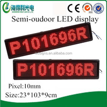 Hidly alibaba ru semi-outdoor display P10 Red Led display screen(P109616R)