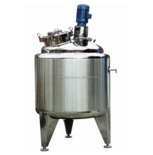 Good quality up right type professional top entry agitator insulated dense blending tank