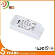 HG-8817 40W 8.8RMB led driver external constant current led panel driver 5 years warranty