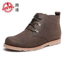 aqua 2014 dos venta al por mayor nuevo estilo de moda de calzado hombre