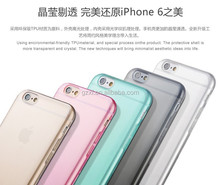 2015 New TPU mobile phone cover for Iphone6