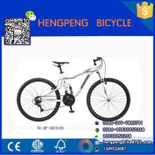 High Quality 20 inch suspension 6 speeds mountain bike
